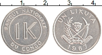 Изображение Монеты Конго 1 ликута 1967 Алюминий XF
