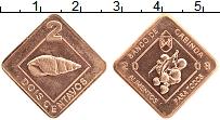 Продать Монеты Кабинда 2 сентаво 2008 Медь