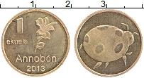 Изображение Монеты Экваториальная Гвинея Аннобон 1 экуэль 2013 Латунь UNC-