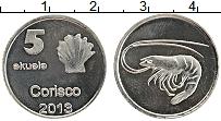 Изображение Монеты Кориско 5 экуэль 2013 Медно-никель UNC-