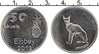 Продать Монеты Элобей 50 экуэле 2013 Медно-никель