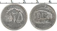 Продать Монеты Судан 25 кирш 1989 Медно-никель