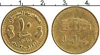 Продать Монеты Судан 10 динар 2003 Латунь