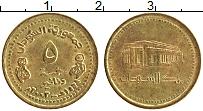 Продать Монеты Судан 5 динар 2003 Латунь