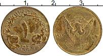 Продать Монеты Судан 1 гирш 1983 Латунь
