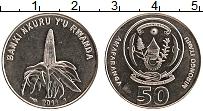 Изображение Монеты Руанда 50 франков 2011 Медно-никель UNC-