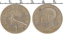 Изображение Монеты Танзания 1 шиллинг 1966 Медно-никель XF Раис ва Кванза