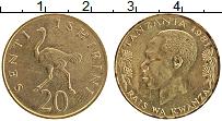 Изображение Монеты Танзания 20 сенти 1981 Латунь XF Раис ва Кванза