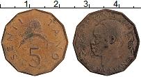 Изображение Монеты Танзания 5 сенти 1966 Бронза VF Раис ва Кванза