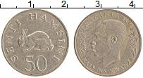 Изображение Монеты Танзания 50 сенти 1966 Медно-никель XF Раис ва Кванза