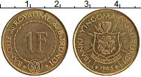Изображение Монеты Бурунди 1 франк 1965 Латунь XF