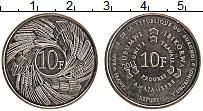 Изображение Монеты Бурунди 10 франков 2011 Медно-никель UNC