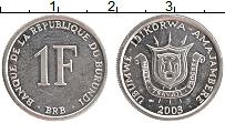 Изображение Монеты Бурунди 1 франк 2003 Алюминий UNC-