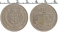 Изображение Монеты Мадагаскар 20 ариари 1978 Медно-никель VF