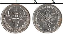 Изображение Монеты Мадагаскар 1 франк 1965 Медно-никель XF
