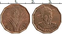 Изображение Монеты Свазиленд 1 цент 1975 Бронза XF ФАО. Собуза II