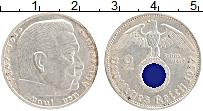 Изображение Монеты Третий Рейх 2 марки 1937 Серебро XF А, Пауль фон Гинденб