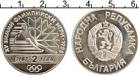 Изображение Монеты Болгария 2 лева 1987 Медно-никель Proof-
