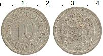 Изображение Монеты Сербия 10 пар 1912 Медно-никель XF