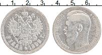 Изображение Монеты 1894 – 1917 Николай II 1 рубль 1896 Серебро VF *