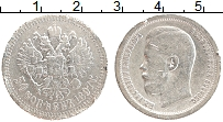 Изображение Монеты 1894 – 1917 Николай II 50 копеек 1897 Серебро VF Деформация. Гурт не