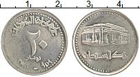 Продать Монеты Судан 20 фунтов 1999 Медно-никель