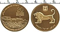 Продать Монеты Израиль 50 рублей 2015 Золото