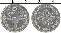 Изображение Монеты Мадагаскар 5 франков 1968 Медно-никель XF