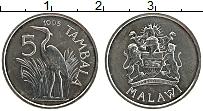 Изображение Монеты Малави 5 тамбала 1995 Медно-никель UNC