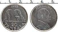 Изображение Монеты Малави 20 тамбала 1996 Медно-никель UNC-