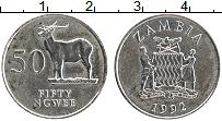 Изображение Монеты Замбия 50 нгвей 1992 Медно-никель UNC-