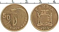 Продать Монеты Замбия 50 нгвей 2012 Медь