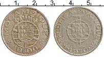 Изображение Монеты Мозамбик 10 эскудо 1970 Медно-никель XF