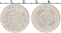 Изображение Монеты Мозамбик 10 эскудо 1955 Серебро XF Португальская колони