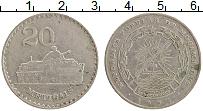 Изображение Монеты Мозамбик 20 метикаль 1980 Медно-никель XF
