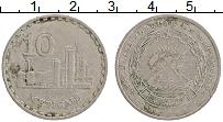 Изображение Монеты Мозамбик 10 метикаль 1980 Медно-никель XF