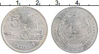 Изображение Монеты Мозамбик 5 метикаль 1980 Алюминий XF