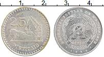 Изображение Монеты Мозамбик 2 1/2 метикаль 1982 Алюминий XF
