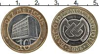 Изображение Монеты Мозамбик 10 метикаль 2006 Биметалл UNC-