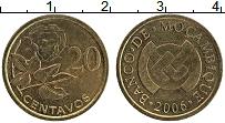 Изображение Монеты Мозамбик 20 сентаво 2006 Латунь UNC-