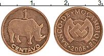 Изображение Монеты Мозамбик 1 сентаво 2006 Бронза UNC-