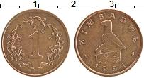 Изображение Монеты Зимбабве 1 цент 1991 Бронза XF
