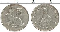 Изображение Монеты Зимбабве 5 центов 1980 Медно-никель XF