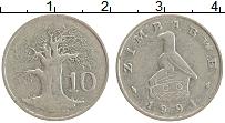 Изображение Монеты Зимбабве 10 центов 1991 Медно-никель XF