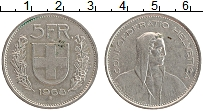 Изображение Монеты Швейцария 5 франков 1968 Медно-никель XF