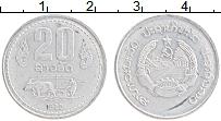 Изображение Монеты Лаос 20 атт 1980 Алюминий XF