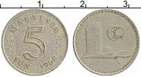 Изображение Монеты Малайзия 5 сен 1968 Медно-никель XF