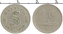 Изображение Монеты Малайзия 5 сен 1980 Медно-никель XF