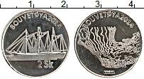 Продать Монеты Остров Буве 2 скиллинга 2014 Медно-никель