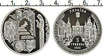 Изображение Мелочь Украина 5 гривен 2020 Медно-никель UNC Выдубицкий Свято-Мих
